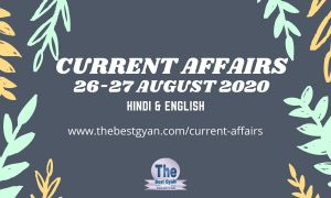 26-27 AUGUST 2020 CURRENT AFFAIRS HINDI & ENGLISH