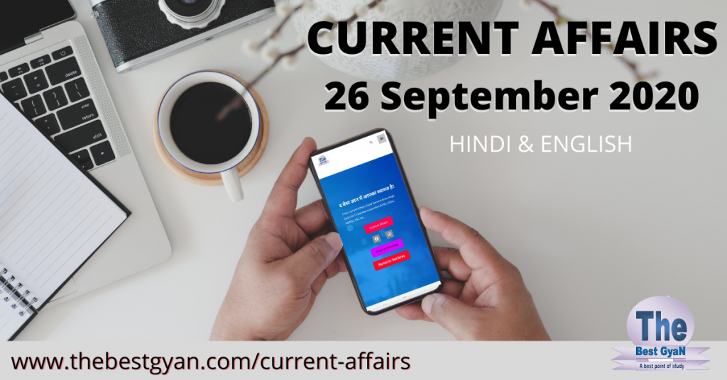26 September 2020 Current Affairs