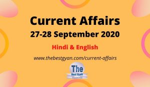 27-28 September 2020 Current Affairs in Hindi & English