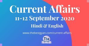 11-12 September 2020 Current Affairs in Hindi & English