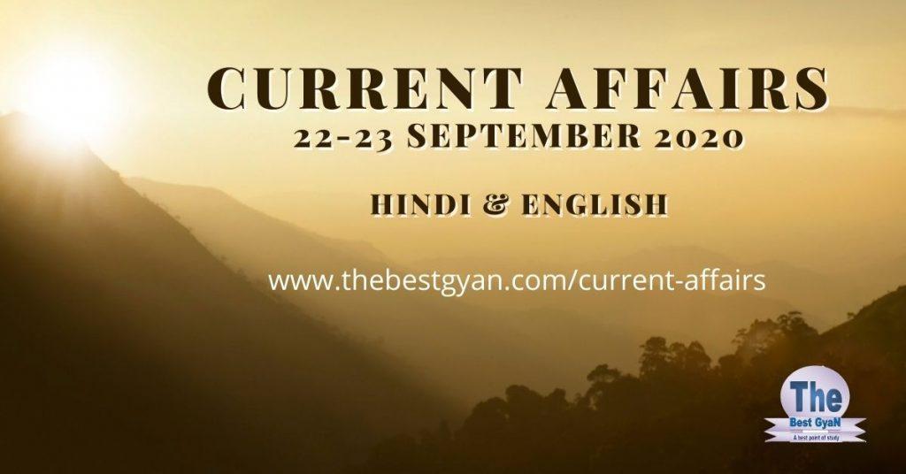 22-23 September 2020 Current Affairs