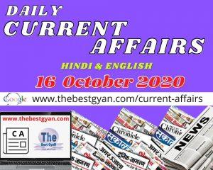 Daily Current Affairs 16 October 2020 Hindi & English