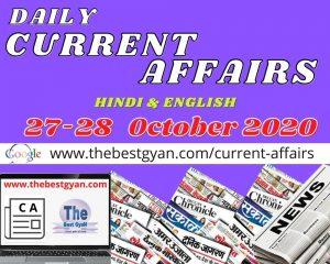 Daily Current Affairs 27-28 October 2020 Hindi & English