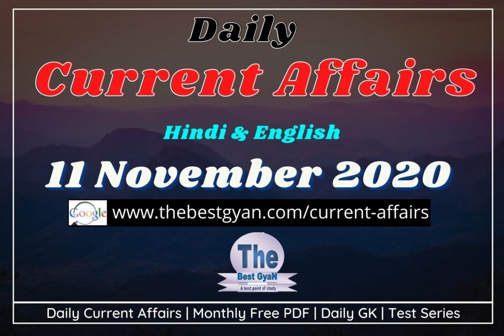 Daily Current Affairs 11 November 2020 Hindi & English