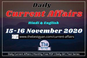 Daily Current Affairs 15-16 November 2020 Hindi & English