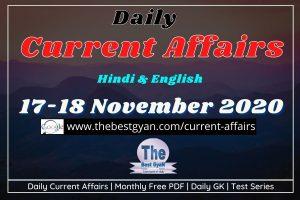 Daily Current Affairs 17-18 November 2020 Hindi & English