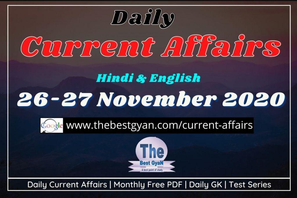 Daily Current Affairs 26-27 November 2020 Hindi & English