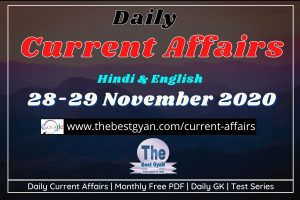 Daily Current Affairs 28-29 November 2020