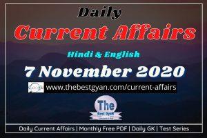 Daily Current Affairs 07 November 2020 Hindi & English