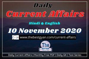 Daily Current Affairs 10 November 2020 Hindi & English