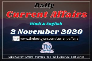 Daily Current Affairs 02 November 2020 Hindi & English