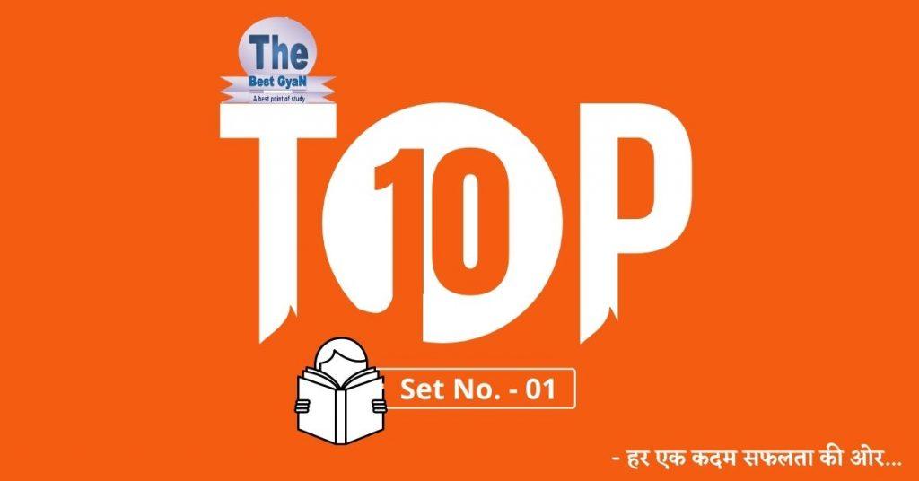 Top Ten Set-01