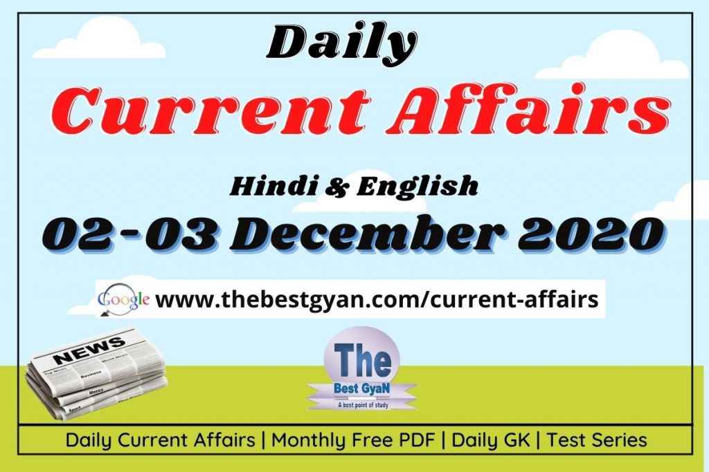 Daily Current Affairs 02-03 December 2020 Hindi & English