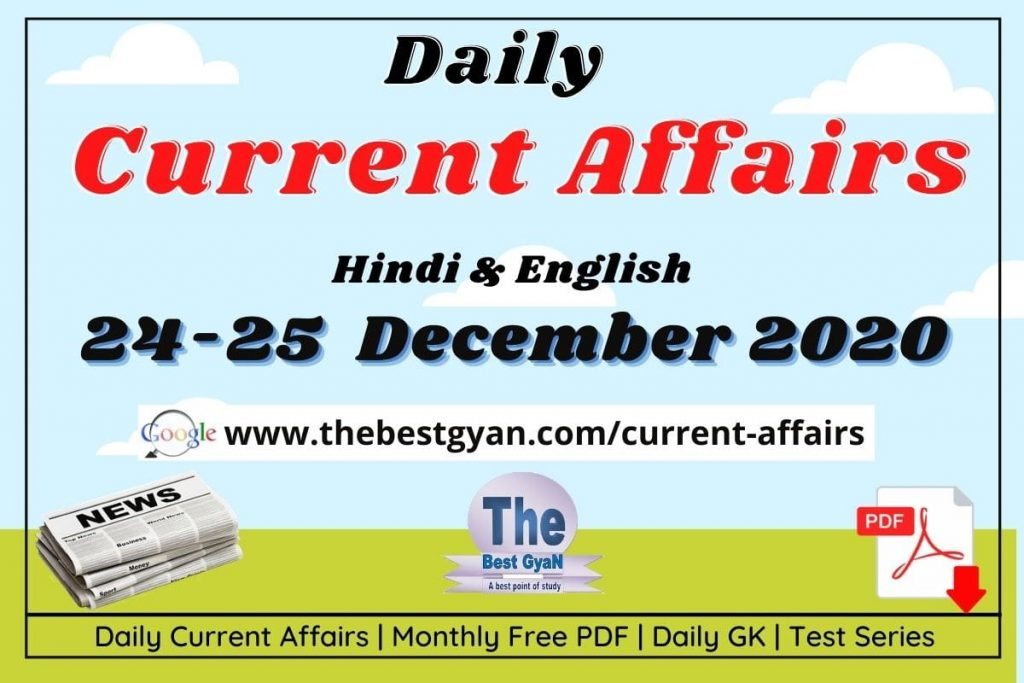 Daily Current Affairs 24-25 December 2020