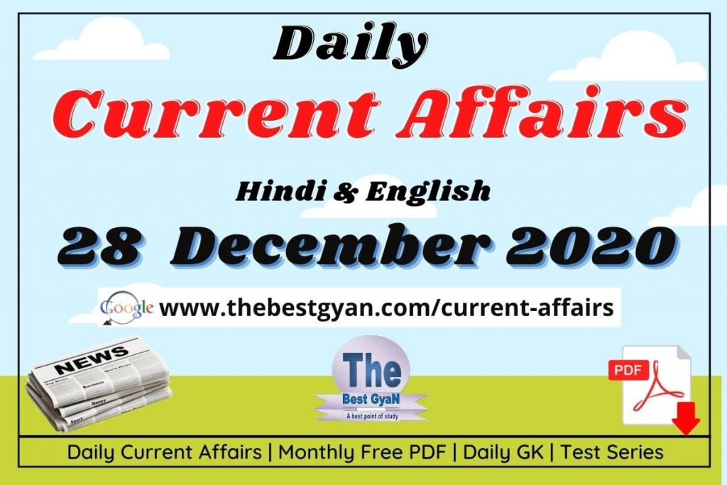 Daily Current Affairs 28 December 2020