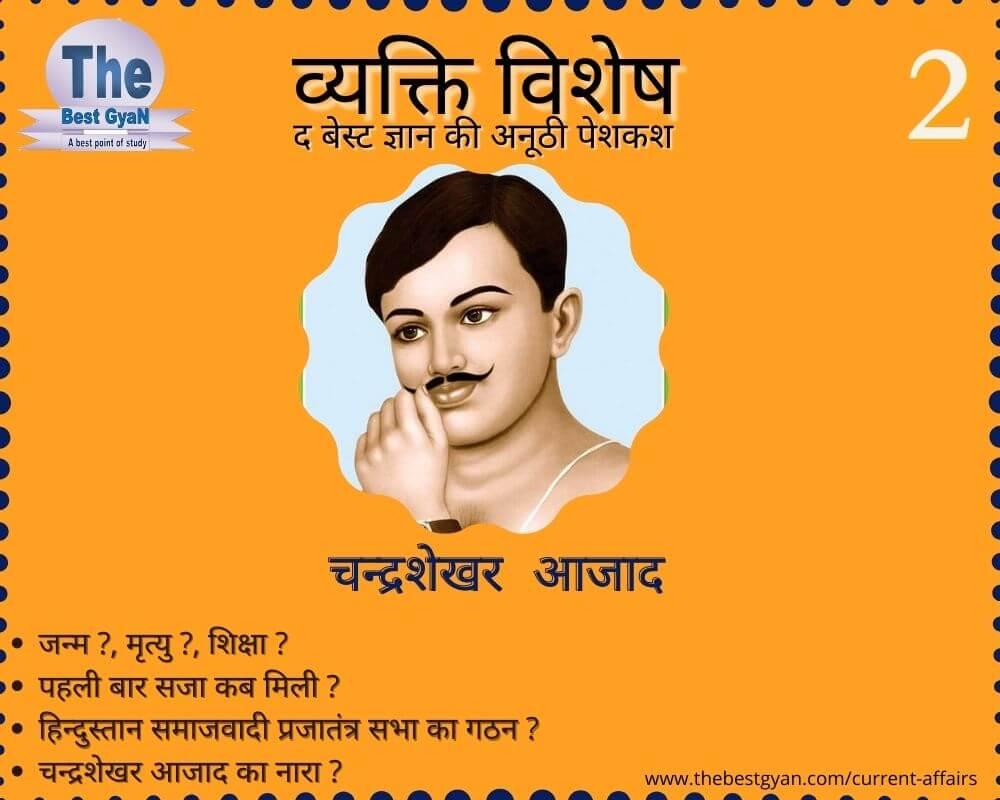 Chandrashekhar Azad : A Short Biography by Thebestgyan