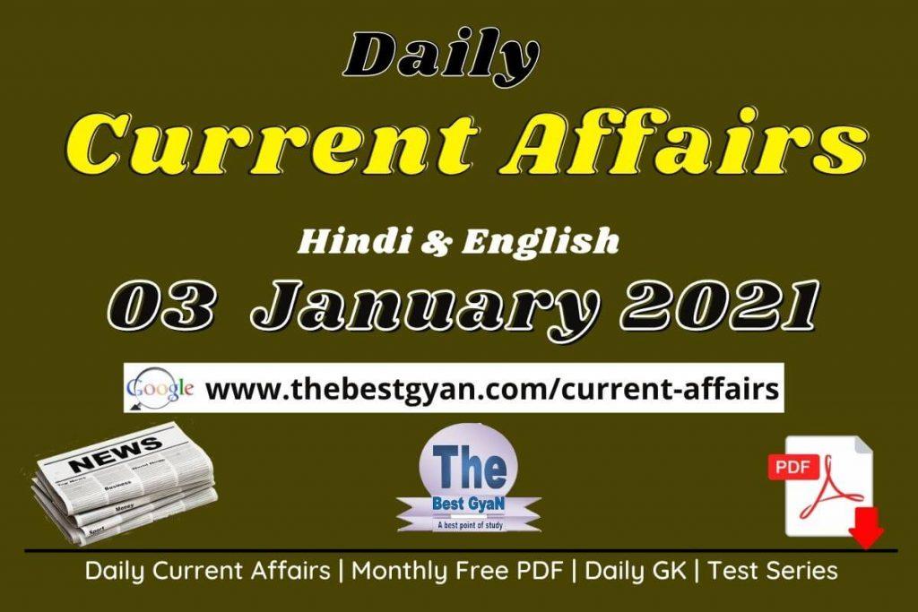 Daily Current Affairs 03 January 2021 Hindi & English