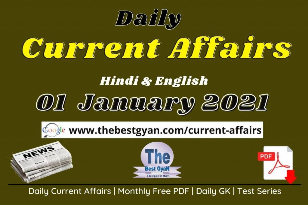 Daily Current Affairs 01 January 2021 Hindi & English