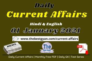 Daily Current Affairs 01 January 2021 Hindi & English