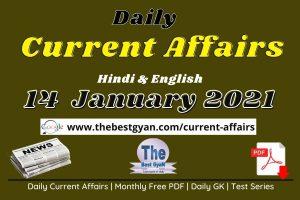 Daily Current Affairs 14 January 2021 Hindi & English