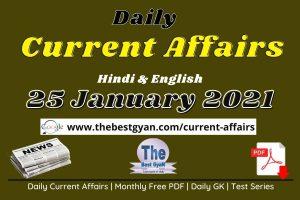 Daily Current Affairs 25 January 2021 Hindi & English