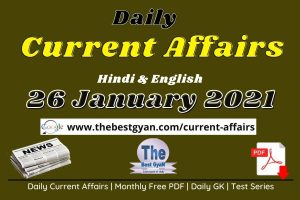 Daily Current Affairs 26 January 2021 Hindi & English