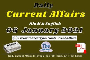 Daily Current Affairs 06 January 2021 Hindi & English