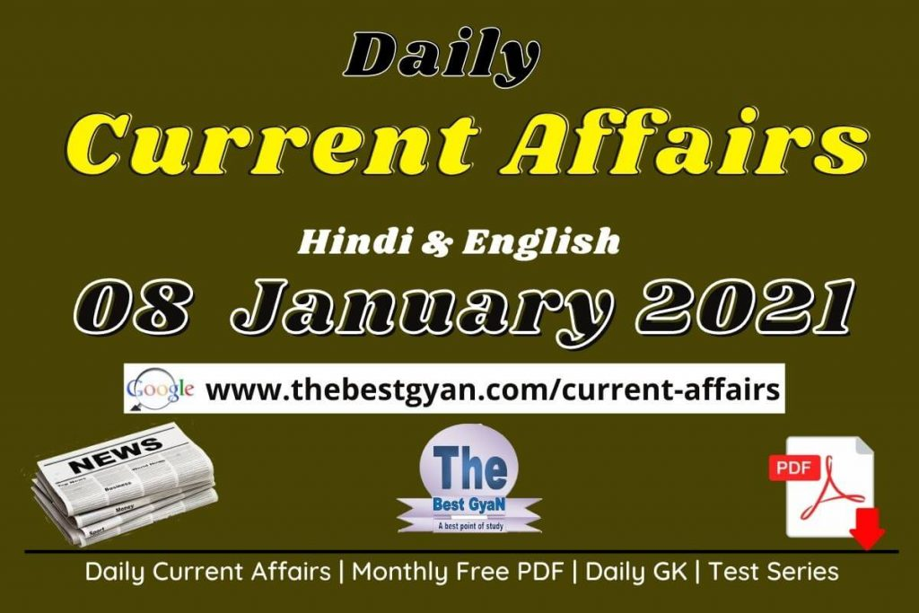 Daily Current Affairs 08 January 2021 Hindi & English