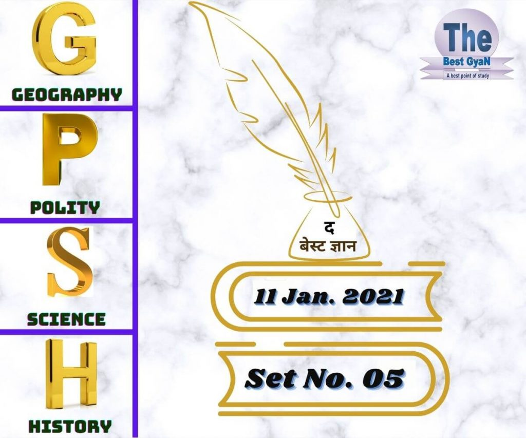 Thebestgyan : GPSH Set-05/Top-10