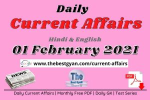 Current Affairs 01 February 2021 in Hindi :Download PDF
