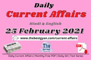 Current Affairs 25 February 2021 in Hindi :Download PDF