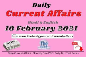 Current Affairs 10 February 2021 in Hindi :Download PDF