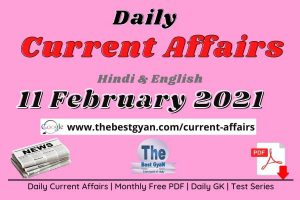 Current Affairs 11 February 2021 in Hindi :Download PDF