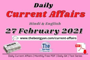 Current Affairs 27 February 2021 in Hindi :Download PDF