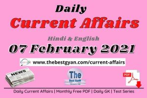 Current Affairs 07 February 2021 in Hindi :Download PDF