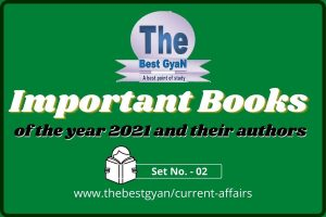 Important Books of the year 2021 : Set-2