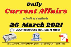 Current Affairs 26 March 2021 in Hindi :Download PDF