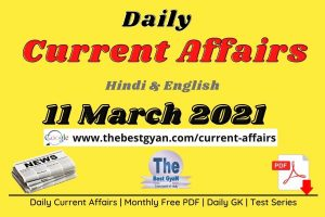 Current Affairs 11 March 2021 in Hindi :Download PDF