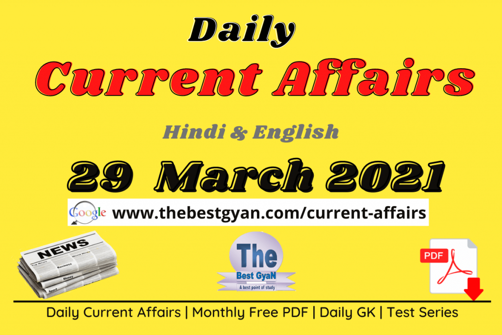 Current Affairs 29 March 2021 in Hindi :Download PDF