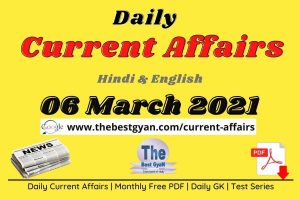 Read more about the article Current Affairs 06 March 2021 in Hindi :Download PDF
