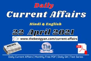 Current Affairs 22 April 2021 in Hindi :Download PDF