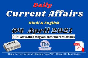 Current Affairs 04 April 2021 in Hindi :Download PDF