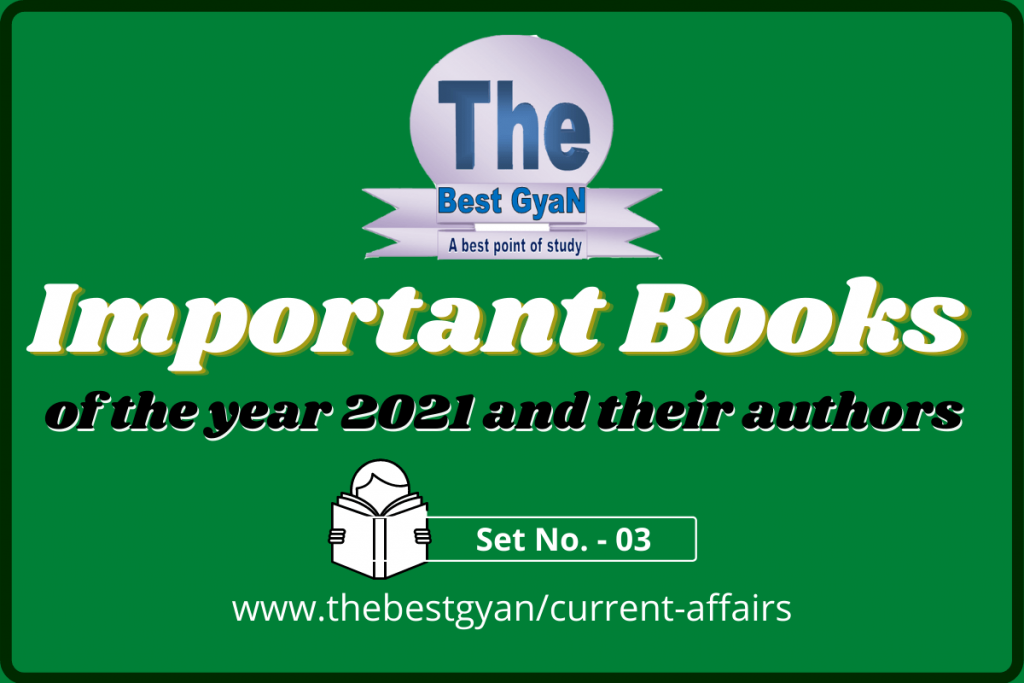 Important Books of the year 2021 : Set-3