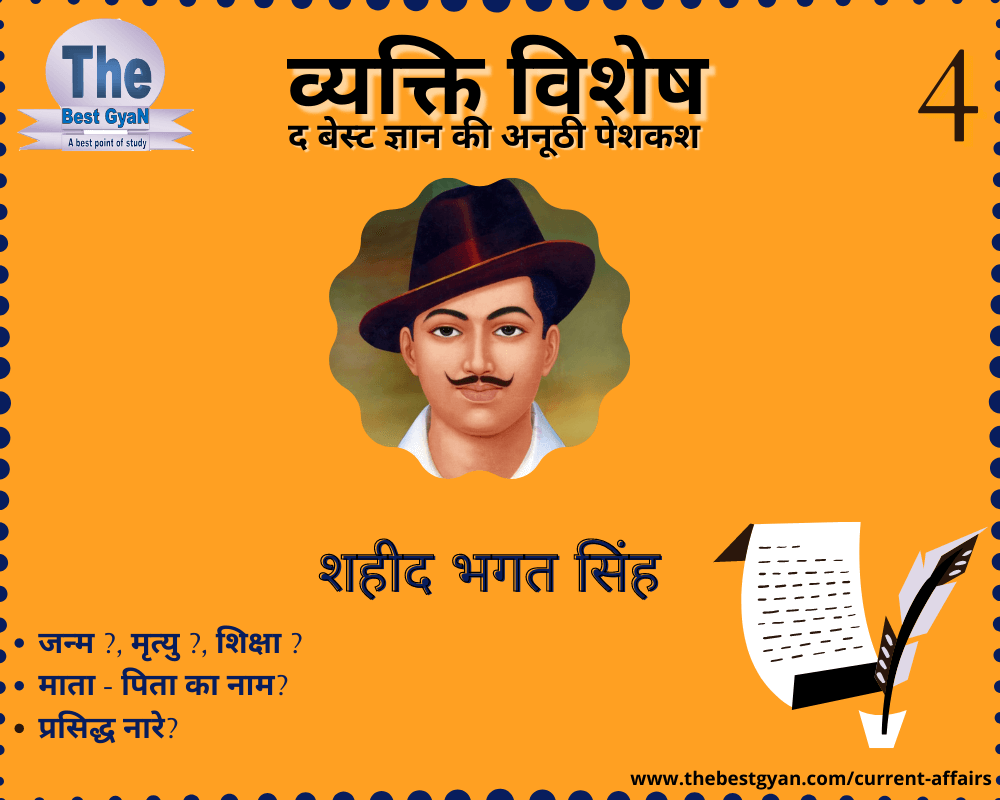 Bhagat Singh : A Short Biography By Thebestgyan