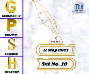 Thebestgyan : GPSH Set-10 : Top-10