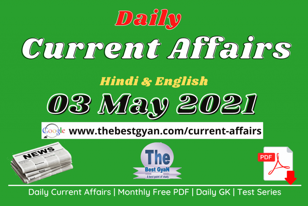 Current Affairs 03 May 2021 in Hindi :Download PDF