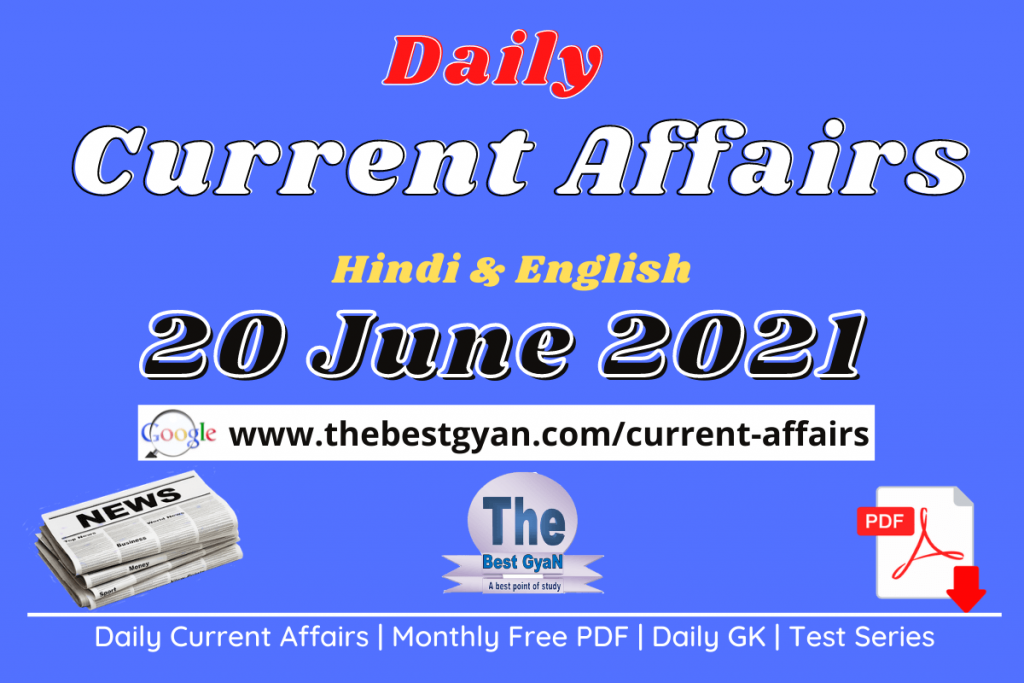 Current Affairs 20 June 2021 in Hindi :Download PDF