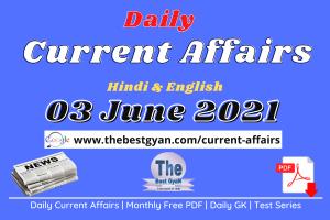 Current Affairs 03 June 2021 in Hindi :Download PDF