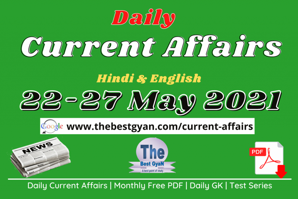 Current Affairs 22-27 May 2021 in Hindi :Download PDF