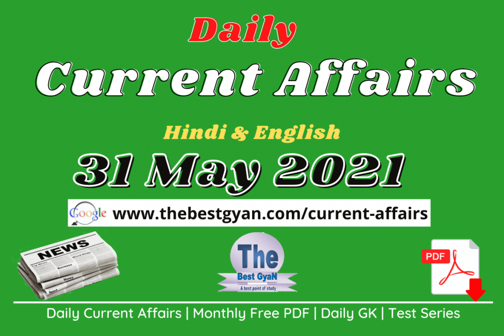 Current Affairs 31 May 2021 in Hindi :Download PDF